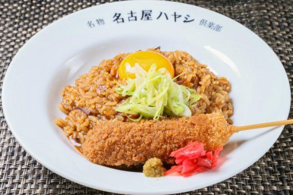 名古屋駅近の和食居酒屋「那古野 沢瀉(おもだか)食堂」